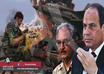 حدود الدور المصري في ليبيا