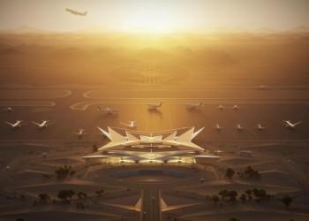 السعودية تبني مطارا فخما للأثرياء فقط
