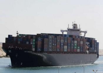 تراجع إيرادات قناة السويس المصرية إلى 5.72 مليار دولار