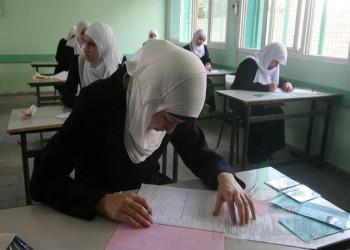 أردني يتنكر بزي نسائي لأداء امتحان الثانوية عن طالبة