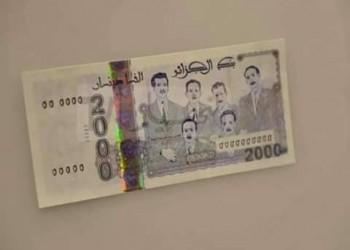 صورة مناضل أعدمه الاستعمار الفرنسي على عملة نقدية بالجزائر