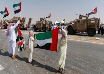 الأزمة الخليجية تعيد رسم خطوط الصراع في حرب اليمن