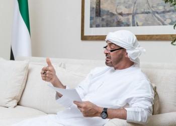 كيف أفسدت الإمارات الشرق الأوسط بدعم من واشنطن؟