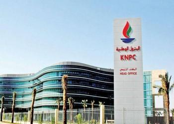 657 مليون دولار.. خسائر شركة البترول الكويتية نهاية مارس 2019
