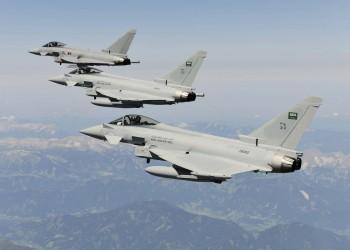 الحوثيون: 41 غارة للتحالف العربي على مأرب اليمنية