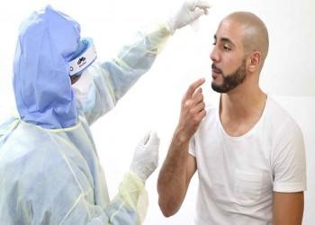 إصابة لاعب النصر السعودي نورالدين أمرابط بكورونا