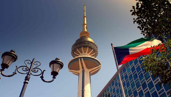 %20 تخفيضا متوقعا بميزانية الكويت لمواجهة الأزمة الاقتصادية