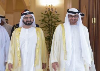الإمارات تعلن هيكلا جديدا للحكومة يشمل دمج 50% من الهيئات