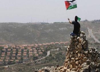 إسرائيل اليوم: قرار واشنطن بشأن الضم سيصدر خلال 45 يوما