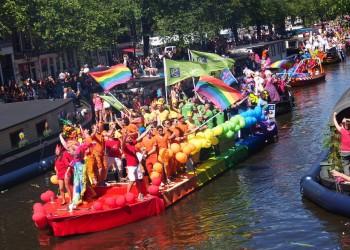 هولندا تعتزم حذف خانة الجنس من بطاقات الهوية