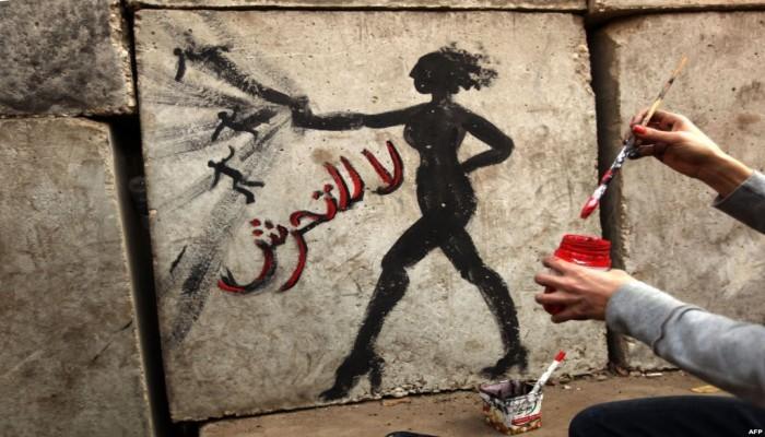 التحرش.. سرطان اجتماعي معقد ينهش في جسد المصريات