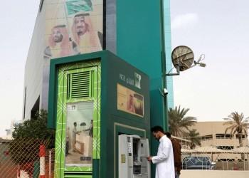 للشهر الرابع.. الاقتصاد السعودي يواصل الانكماش رغم التحفيز المالي