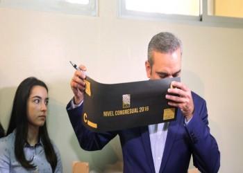 لبناني من عائلة كورونا يتجه للفوز برئاسة الدومينيكان