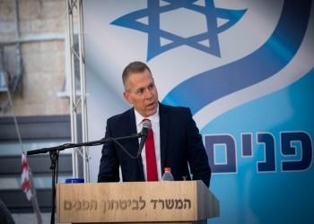 سفير إسرائيل الجديد بالأمم المتحدة عنصري يرفض اتفاقات السلام