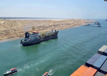 إيران تعلن عن ممر تجاري جديد بديل لقناة السويس المصرية