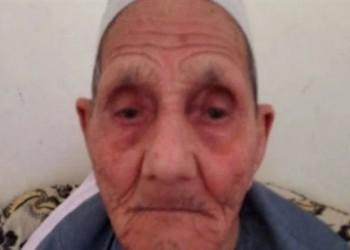 كورونا يقتل أكبر معمر مصري عن عمر 106 أعوام