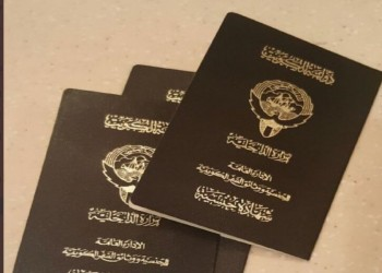 الكويتيات المتزوجات بأجانب يطالبن بالحق في نقل جنسيتهن لأبنائهن