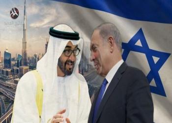 مستشرق: أبعاد سياسية وراء التعاون الإماراتي-الإسرائيلي لمواجهة كورونا