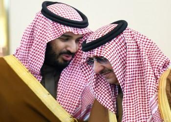 و. بوست: بن سلمان يستعد لاتهام بن نايف باختلاس 15 مليار دولار