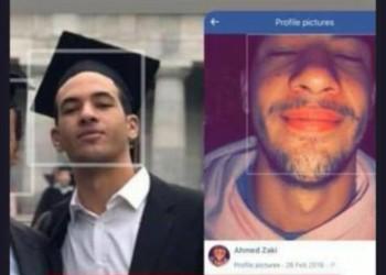 مصر.. والد متحرش الجامعة الأمريكية يستقيل من وظيفته