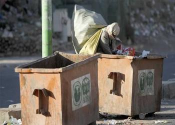 الخنق الاقتصادي للمنطقة العربية