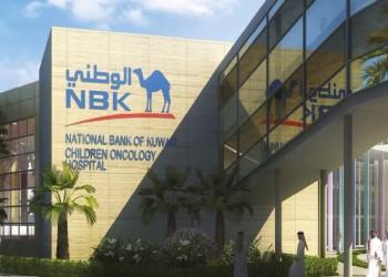 بنوك كويتية تحذر من خسائر بسبب تأجيل أقساط القروض