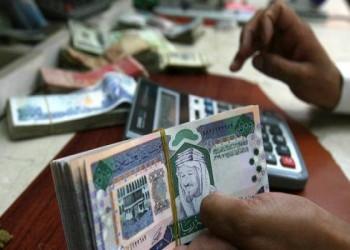 النقد السعودي تنفي تجميد حسابات لعمالة أجنبية