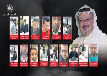بريطانيا تفرض عقوبات على 20 سعوديا متهمين بقتل خاشقجي