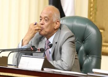 البرلمان المصري يقر مشروعا لتغيير كلمة وزارة الحربية