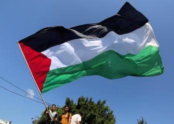 وزراء خارجية عرب يبحثون مستجدات القضية الفلسطينية