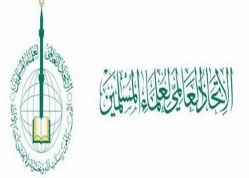 علماء المسلمين: السكوت عن اغتصاب إسرائيل أراضي فلسطينية خيانة