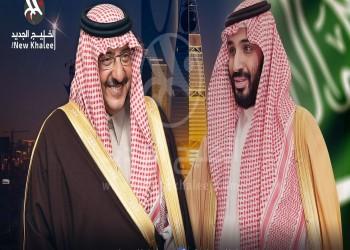 غضب من عزم بن سلمان اتهام بن نايف بالفساد المالي