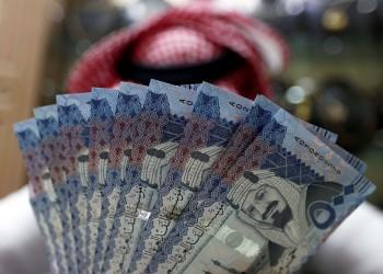 السعودية.. احتيال رجل أعمال للحصول على دعم حكومي بـ1.5 مليون ريال