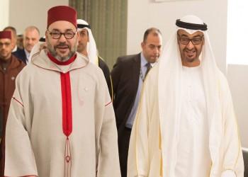 المغرب يعين سفيرا لدى الإمارات وسط توتر مكتوم في العلاقات