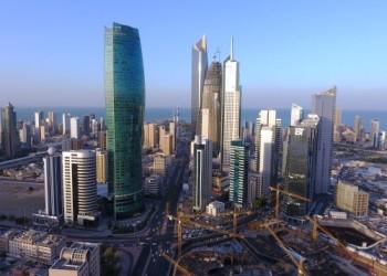 الاستثمار الأجنبي.. الكويت الأقل تأثرا بكورونا والسعودية الأكثر خليجيا