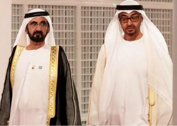 طوق نجاة.. حكومة الإمارات تحت وطأة الدمج