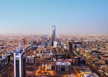 انخفاض البطالة في السعودية إلى 11.8% خلال الربع الأول 2020