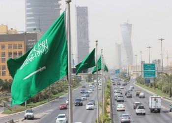 بأكثر من 20%.. شركات سعودية تنضم لقائمة الخسائر المتراكمة