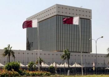 احتياطيات قطر الأجنبية ترتفع للشهر الـ 28 على التوالي