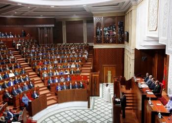 برلمان المغرب يطالب العفو الدولية بتقديم أدلة تجسس الحكومة على ناشطين