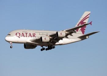الثلاثاء.. الحكم في اختصاص إيكاو بنظر شكوى قطر ضد دول الحصار