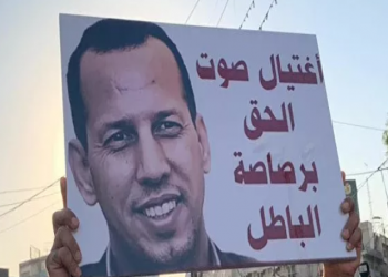 من قتل هشام الهاشمي ولماذا غاب أصدقاؤه عن جنازته؟