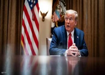 ترامب يبلغ الكونجرس بالانسحاب من منظمة الصحة العالمية