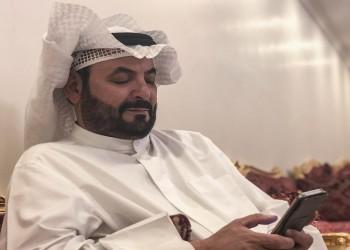 الكويت.. الاستئناف تؤيد حبس ناصر الدويلة بقضية الإساءة للسعودية