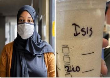 محجبة أمريكية تقاضي ستاربكس بسبب كوب داعش