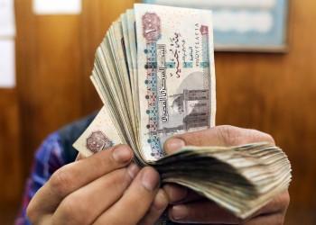 بلومبرج: المستثمرون يفضلون مصر في سوق السندات
