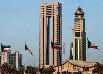 خفض ميزانية الكويت 20%