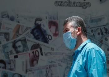 مصر تتسلم قرضا جديدا بملياري دولار من صندوق النقد الدولي