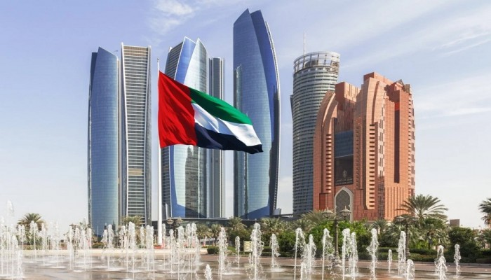 كارنيجي: دبي بؤرة عالمية لعصابات غسل الأموال وتهريب الذهب