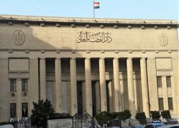 مصر.. الإعدام لشخص ادعى النبوة وقتل والده